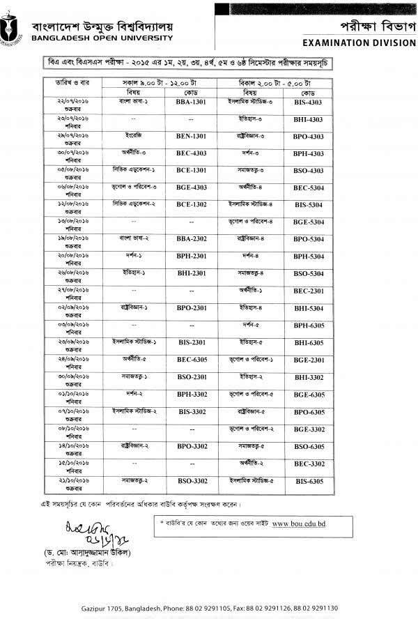 bss examination routine 2016