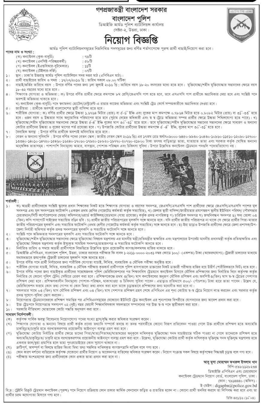 search teaching special education jobs bangladesh