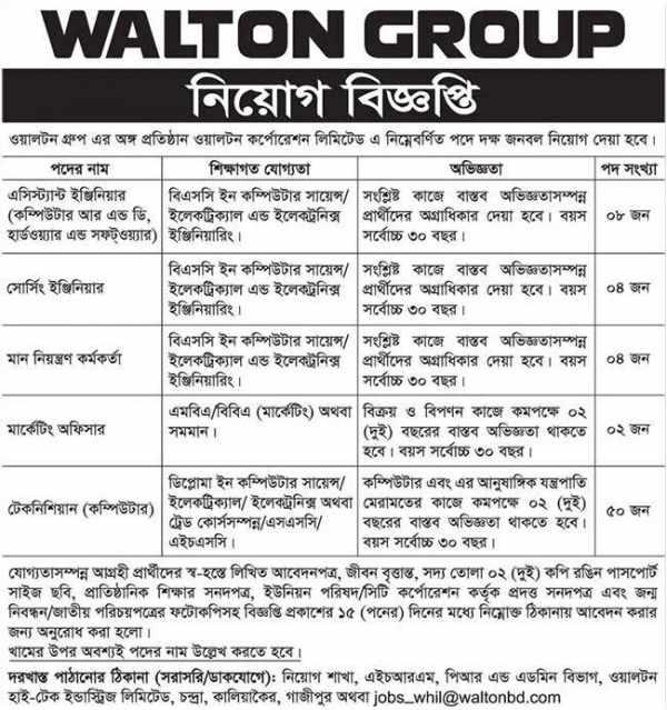 Walton Group Limited job