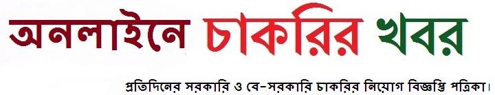 online jobs bangladesh