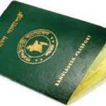 bangladesh passport information