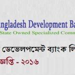Bangladesh BDBL Job circular
