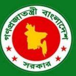 Bangladesh Custom House Job Circular October
