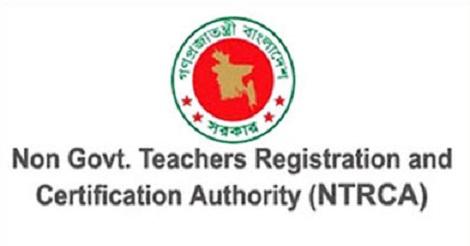 13th NTRCA Written Exam Result