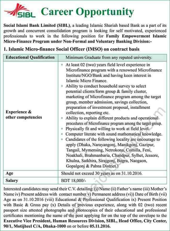 Social Islami Bank job circular