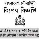 Cheating for Joining Bangladesh
