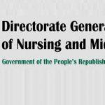 Nursing Job circular