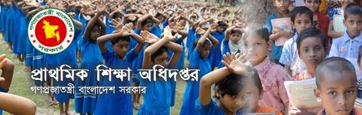 Primary Education Written Exam