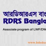 RDRS Bangladeh Job Circular