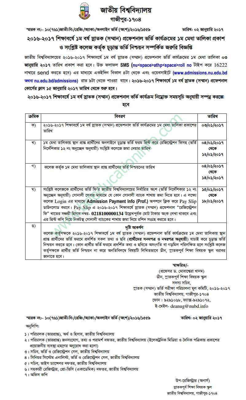 nu admission Release Slip Result